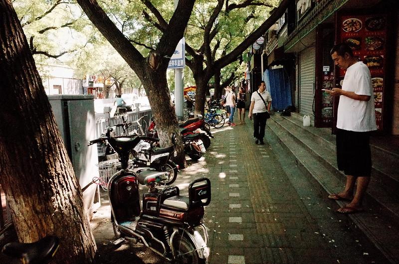 Näkymä jalkakäytävältä Kiinassa